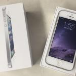 壊れた iPhone 5 32GB SoftBank [ホワイト&シルバー] 買取 しました!! ドラマ 高倉 店 八王子 多摩平 日野 tablet タブレット iPad アイパッド 買取
