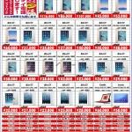 世田谷区 tablet タブレット iPad アイパッド 高価 買取 中!! ドラマ下北沢総合買取店