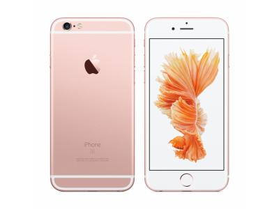 東京 iPhone 買取 iPhone6 買取 ます! 吉祥寺 サンロード 店