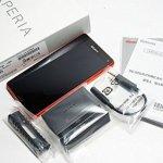 神奈川 携帯 買取 docomo Xperia Z3 Compact SO-02G