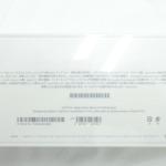 Apple WatchSport 買取りました! 下北沢総合買取店