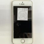 iPhone5s 16GB docomo 買取 しました! 八王子 めじろ台 iPhone 買取