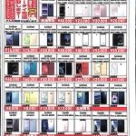 世田谷区 SoftBank Google Pixel3 買取ならドラマ下北沢総合買取店へ!!