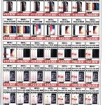世田谷区 アイフォン SIMフリー iPhone XS Max 高価買取中!! ドラマ下北沢総合買取店