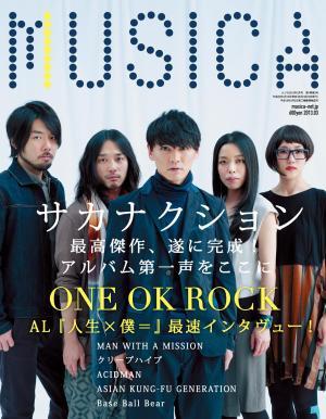 世田谷区 MUSICA 買取 全巻 コミック 小説 文庫 雑誌 CD DVD 買取 します! ドラマ 下北沢 古本 店