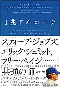 世田谷区 1兆ドルコーチ 買取 全巻 マンガ コミック 小説 文庫 雑誌 CD DVD 買取 します! ドラマ 下北沢 古本 販売 店