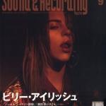 世田谷区 Sound & Recording 買取 全巻 コミック 小説 文庫 雑誌 CD DVD 買取 します! ドラマ 下北沢 古本 店
