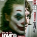 世田谷区 映画秘宝 買取 全巻 コミック 小説 文庫 雑誌 CD DVD 買取 します! ドラマ 下北沢 古本 店