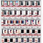 世田谷区 アイフォン SIMフリー iPhone11 Pro MAX 512GB 高価買取中!! ドラマ下北沢総合買取店