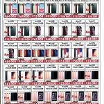 世田谷区 アイフォン キャリア版 iPhone11 Pro MAX 512GB 高価買取中!! ドラマ下北沢総合買取店