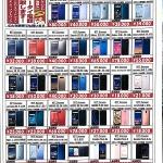 世田谷区 docomo Xperia 1 SO-03L 高価買取中!! ドラマ下北沢総合買取店